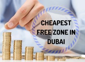 Cheapest freezone in UAE